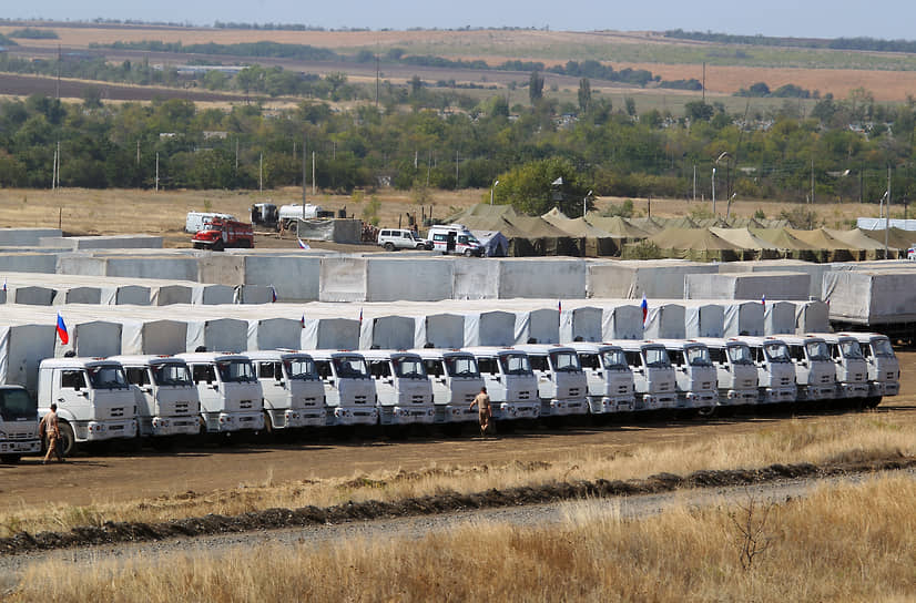 С 2014 года белые «КамАЗы» гуманитарного конвоя используются для доставке помощи в Донбасс. В ноябре 2020 года МЧС России направило в непризнанные республики на востоке Украины сотую колонну грузовиков