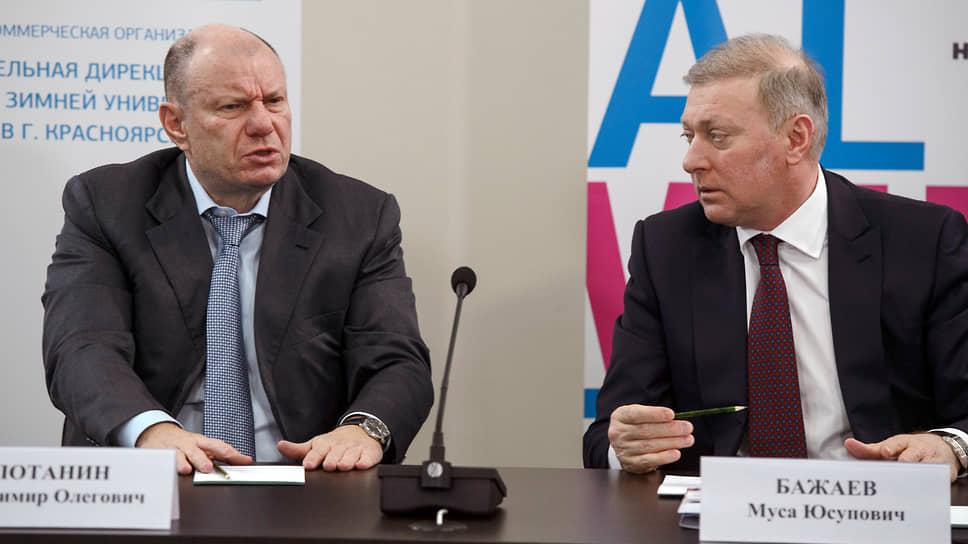 Глава «Норникеля» Владимир Потанин (слева) и глава «Русской платины» Муса Бажаев