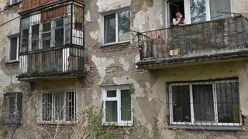 Халатность сохранила миллиард // Орловские чиновники попали под уголовное дело из-за срыва программы капремонта