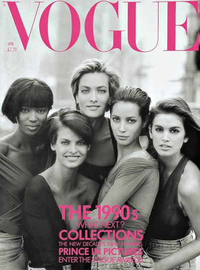 В 1990 году вышла легендарная обложка Vogue с главными моделями того времени. Слева направо: Наоми Кэмпбелл, Линда Евангелиста, Татьяна Патитц, Кристи Тарлингтон и Синди Кроуфорд