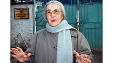 """НеджмиеХоджа, """"леди Макбет Албании"""", вдова диктатора. Многие считали ее ответственной за преступления коммунистического режима, но осуждена она была не за это, а за покупку кофе на казенные деньги"""