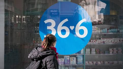 Аптеки заработали на пандемии // Сеть 36,6 увеличила выручку и прибыль
