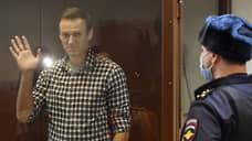 Дела Алексея Навального