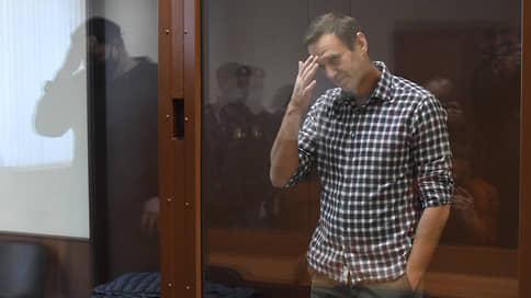 Дела Алексея Навального // Онлайн-трансляция: суд рассматривает апелляцию на замену условного срока на реальный по делу Ив Роше