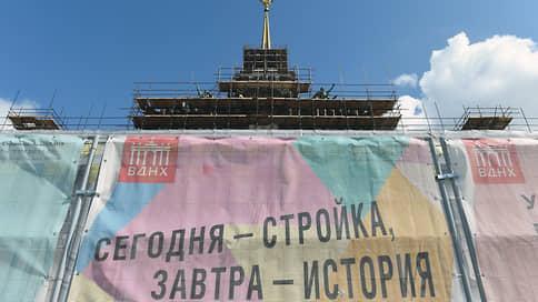 «Архнадзор» пополнил «Черную книгу»  / Эксперты подсчитали утраченные в Москве архитектурные объекты