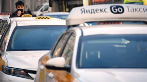 ФАС вызвала такси  / Антимонопольная служба проверяет цены агрегаторов