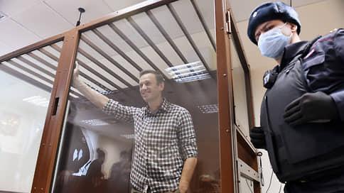 2,5 года и 850 тысяч рублей // Алексей Навальный отправится в колонию и заплатит штраф