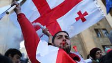 Протестующие против задержания лидера ЕНД