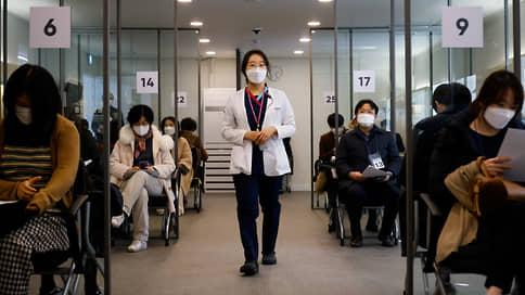 Южная Корея прививает стабильность власти // Сеул дает старт исторической вакцинации