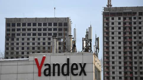 ФАС заглянула в «Яндекс»  / Служба выявила дискриминацию конкурентов компании в ее поисковике