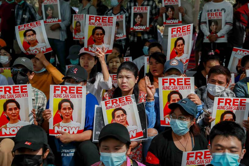 Янгон, Мьянма. Протестующие держат в руках портреты главы правящей партии страны Аун Сан Су Чжи, свергнутой военными
