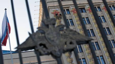 У экс-начальника КЭЧ попросили 1,7 млрд рублей // Минобороны предъявило иск к бывшему хозяйственнику