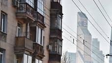 Вторичное жилье почувствовало стабильность  / Цены на него оказались устойчивыми