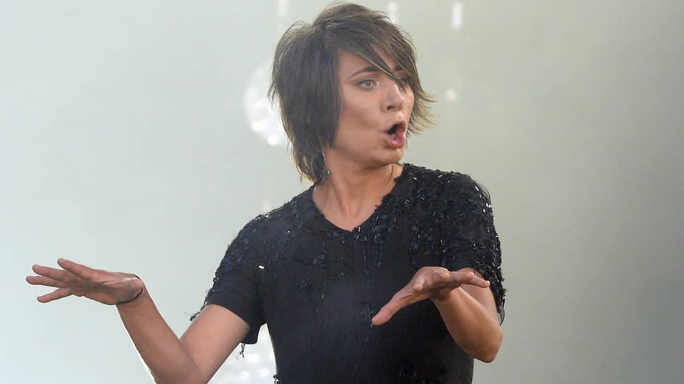 Певица Земфира