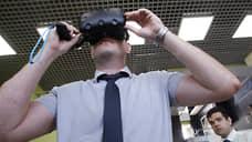 Виртуальная планерка  / Как корпорации используют VR при удаленной работе