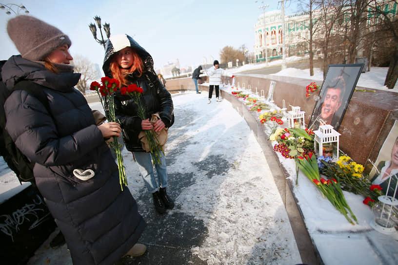 В центре Екатеринбурга в память о политике прошла вахта памяти