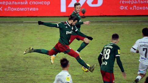 ЦСКА нарвался на «Локомотив» // Армейцы проиграли и не смогли приблизиться к «Зениту»