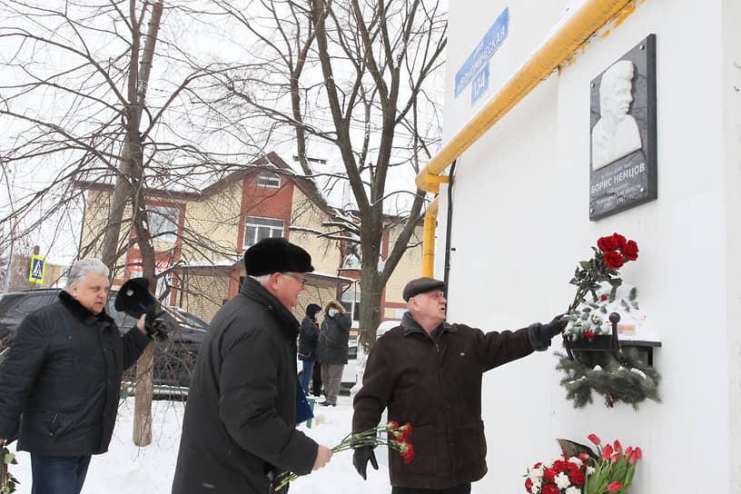 В Нижнем Новгороде возлагали цвету к мемориальной доске у дома, где жил Борис Немцов