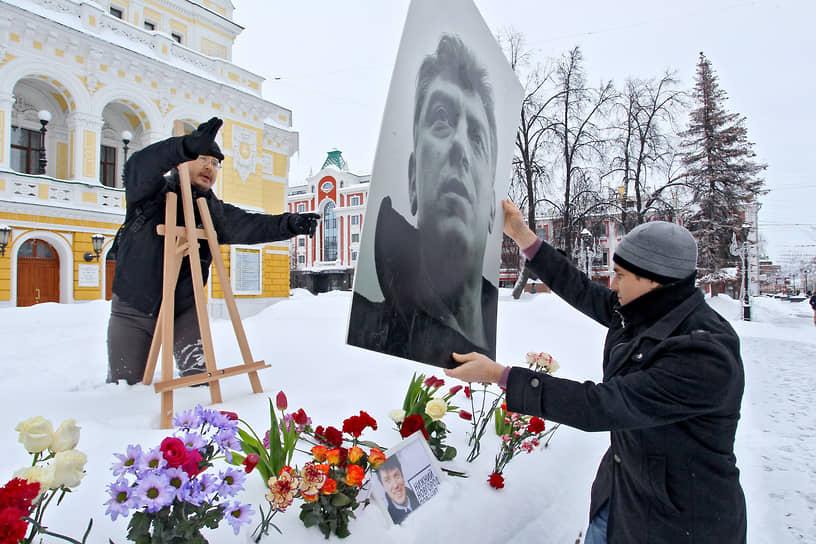 Акция памяти Бориса Немцова в Нижнем Новгороде