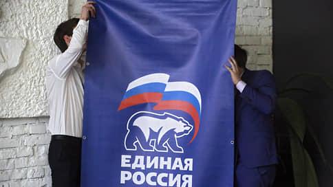 Кандидатов отберут всенародно и электронно // Единороссы определились с форматом думских праймериз
