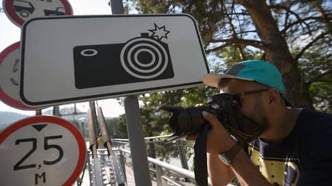 Этот знак мы применяли как могли  / Табличка «Фотовидеофиксация» остается, несмотря на новые правила