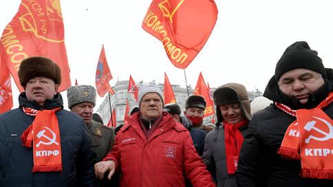 Коммунисты помянут всесоюзное всероссийским // Как КПРФ отметит 30-летие со дня референдума о сохранении СССР