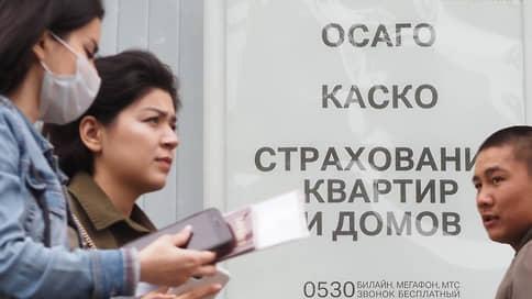 Страх террору не товарищ // Из-под антиотмывочного контроля предлагают вывести все страховые полисы до 40тыс. руб.