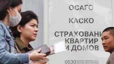 Страх террору не товарищ  / Из-под антиотмывочного контроля предлагают вывести все страховые полисы до 40тыс. руб.