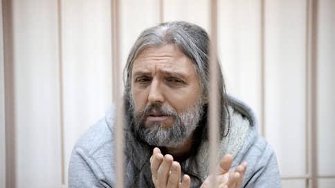 Виссарион остался без лесных угодий // У «Церкви последнего завета» отобрали 200 участков