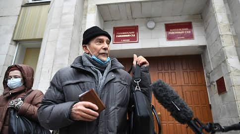 «Я делаю свою работу, но государство хочет меня унизить» // Граждане «СМИ-иноагенты» оспаривают статус в суде