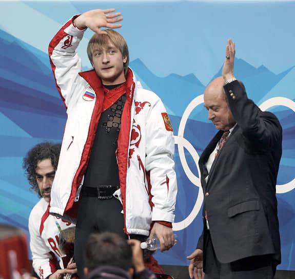 Евгений Плющенко — двукратный олимпийский чемпион (2006 и 2014), двукратный серебряный призер Олимпийских игр (2002 и 2010), трехкратный чемпион мира (2001, 2003, 2004), семикратный чемпион Европы (2000, 2001, 2003, 2005, 2006, 2010, 2012), десятикратный чемпион России