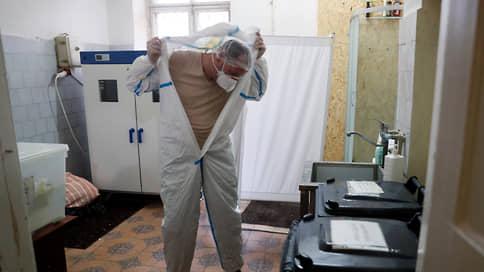 «Украина вступает в третью волну пандемии»  / Власти признали ухудшение эпидемиологической ситуации
