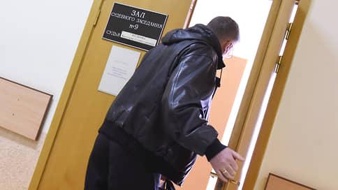На замечания судьи ответили открытым письмом  / Петербургские адвокаты жалуются на действия судьи