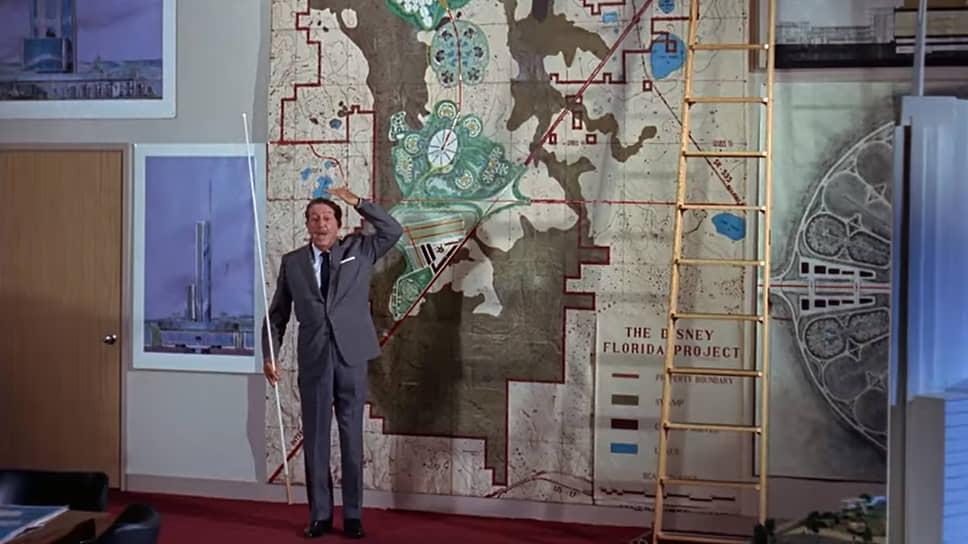 Уолт Дисней представляет план своего города, который назывался «Экспериментальный прототип сообщества будущего»
