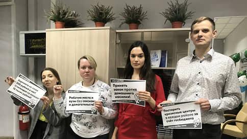 Фемина ля комедия // Социалистки в преддверии 8 Марта отрепетировали забастовку трудящихся и учащихся