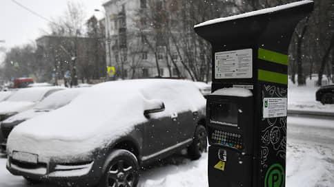 Парковка дорожает в апреле  / В Москве повышаются тарифы на стоянку, эвакуацию и вводятся новые платные зоны