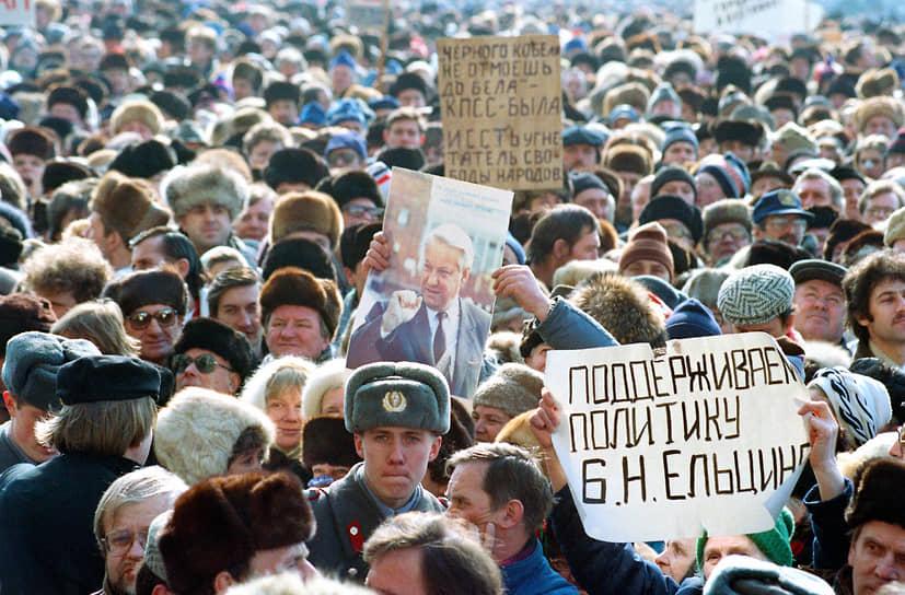 Участники акции выступили в поддержку председателя Верховного совета РСФСР Бориса Ельцина