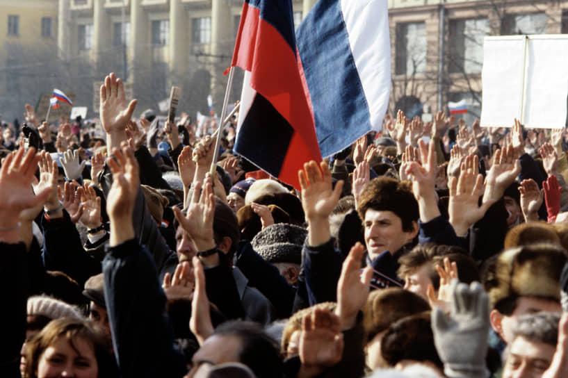 Митинг проходил накануне всесоюзного референдума о сохранении СССР 17 марта