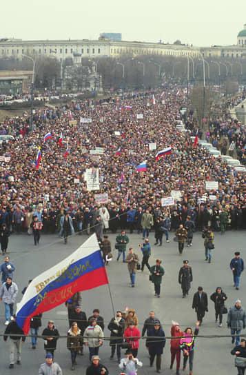 По разным оценкам, в акции приняли участие от 200 до 500 тыс. человек