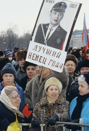 Митингующие также выступили против сохранения СССР и требовали отставки президента Михаила Горбачева