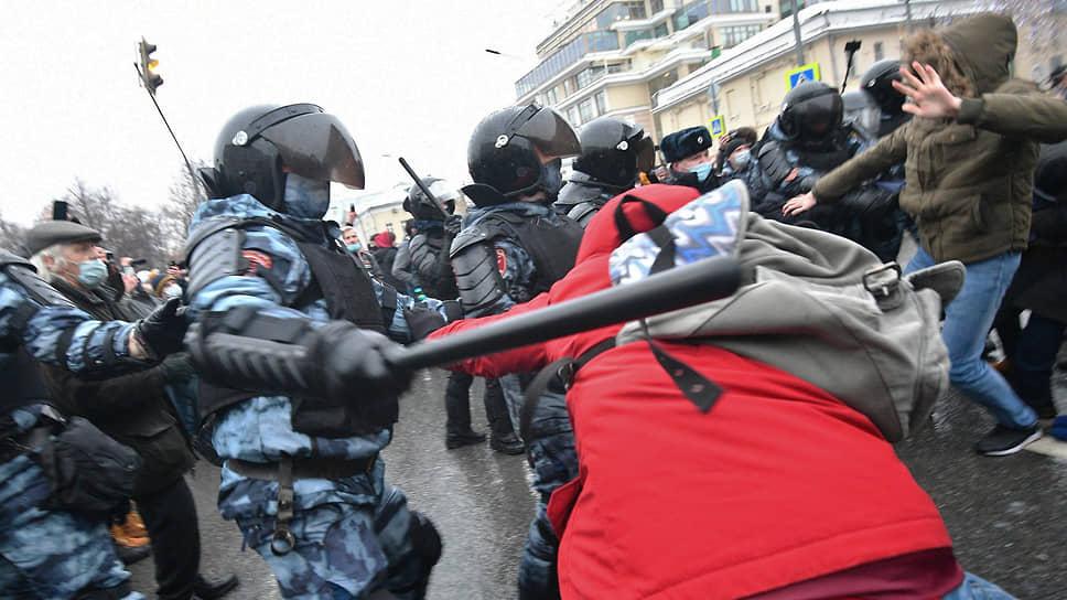 Акция протеста 23 января в Москве