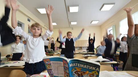 Регионы оценили по средней школе // Вышел первый в России рейтинг качества общего образования