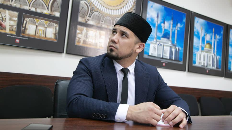Председатель Духовного управления мусульман Башкирии Айнур Биргалин
