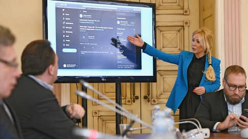 Маргинализация цифрового отморозка // В Общественной палате предложили объявить основателя Twitter в международный розыск
