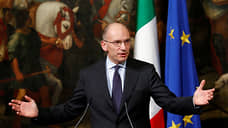 Демпартия Италии выступила единодушно и чрезвычайно