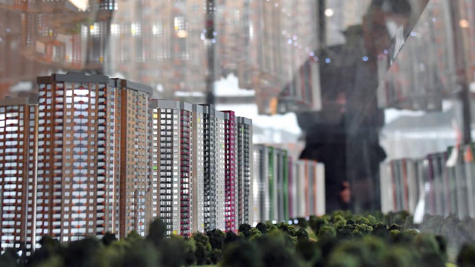В Москве упал объем предложения квартир в новостройках