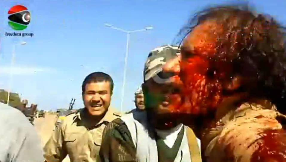 20 октября повстанцы сумели захватить раненого Муаммара Каддафи в Сирте. После издевательств толпы он был убит