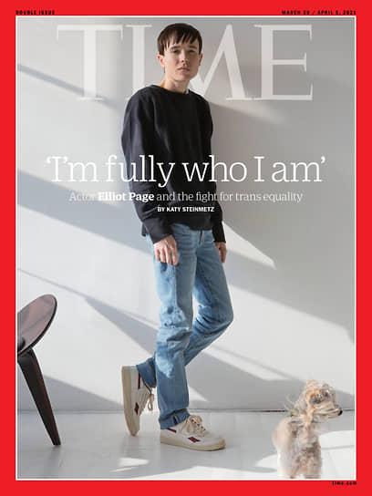 <b>Эллиот Пейдж</b>, Канада<br> 16 марта 2021 года актер Эллиот Пейдж стал первым трансгендерным мужчиной на обложке журнала Time. Имя при рождении — Эллен. Наиболее известна по своим ролям в фильмах «Джуно», «Начало» и двух частях серии фильмов «Люди Икс». В 2014 году совершила каминг-аут как лесбиянка, а в 2020 году как трансгендерный мужчина