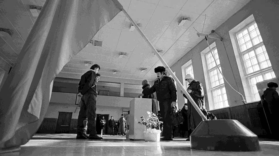 Как проголосовали на референдуме о сохранении СССР в марте 1991 года