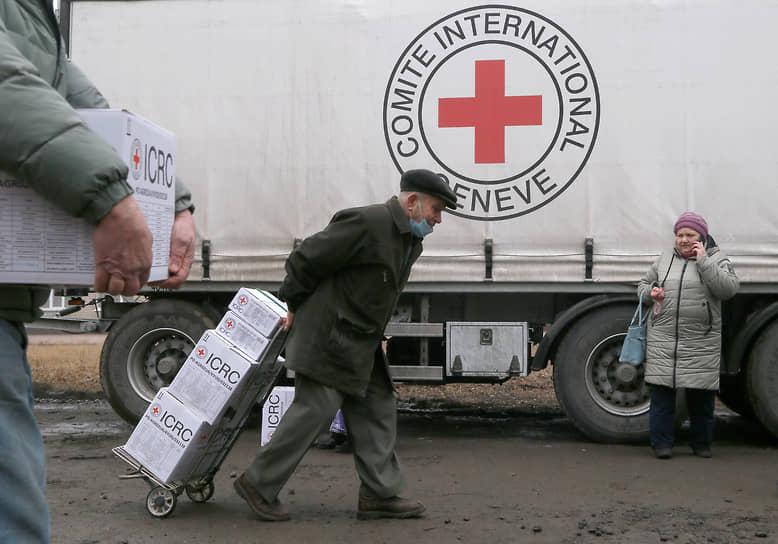 Донецк, Украина. Распределение гуманитарной помощи от Красного Креста местным жителям